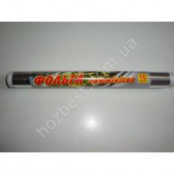 N-2287 Фольга, 10м