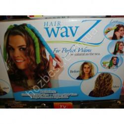 N-2581 Бигуди для завивки HAIR WAV