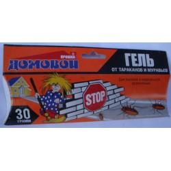 N-3066 Домовой от тараканов, шприц-гель, 30г.