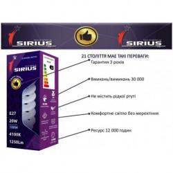 N-3083 Люминесцентная лампа SIRIUS 15W E27 4100k