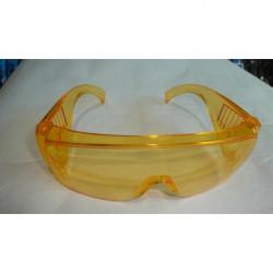 N-3241 Защитные очки желтые