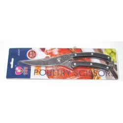N-22 Ножницы кухне хорошая