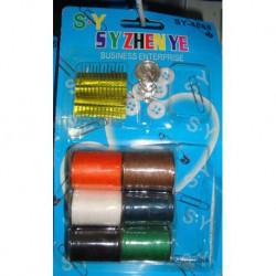 N-3539 Набор SY-4688