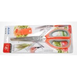 N-20 Ножници для зелени салата