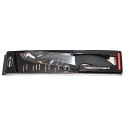 N-104 Керамический нож средний
