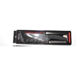 N-105 Керамический нож маленький 2