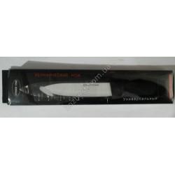 N-107 Керамический нож средний