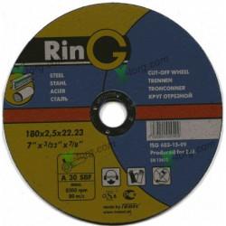 N-5829 Круг (диск) по металлу RinG 125 х 1,6 х 22