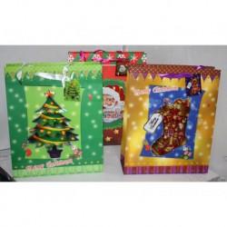 N-5774 Пакет новогодний 18х22х8 см