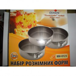 N-7070 Набор форм для выпечки