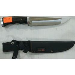 N-5122 Нож охотничий