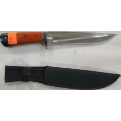 N-5123 Нож охотничий