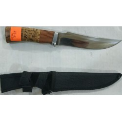 N-5126 Нож охотничий