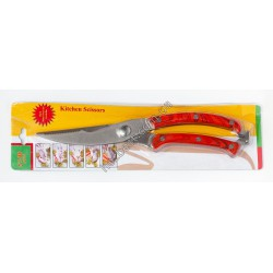 N-5297 Ножницы кухонные