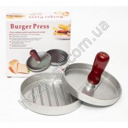 N-5313-2 Пресс для бургеров Burger Press