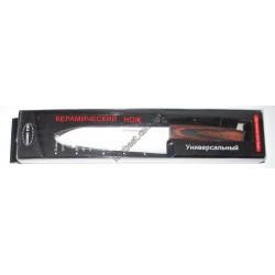 N-100 Керамический нож большой golden star