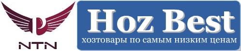 Hoz Best